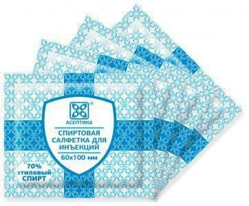 Салфетка антисептическая спиртовая 6х10см (50 шт/уп.)