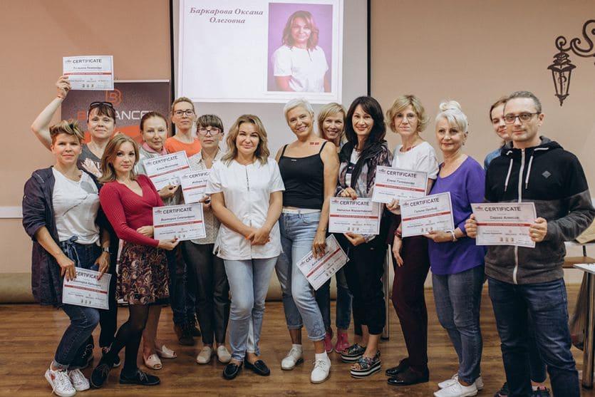 Обучающие семинары Эстетическое тейпирование лица BBTape Face Taping г. Москва Фото-5