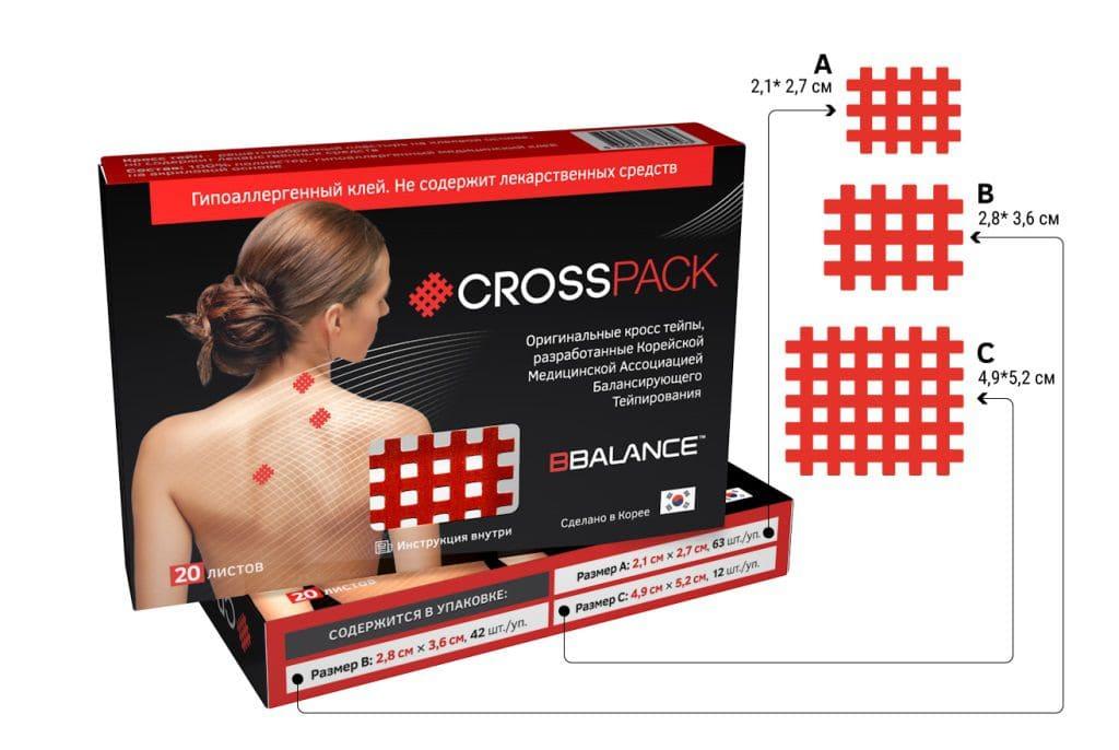 Кросс тейпы - новейшая методика снятия боли и ускорения реабилитации Фото-1
