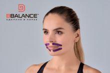 Набор кинезио тейпов для лица 2,5 см × 10 м шелк фиолетовый Фото 2