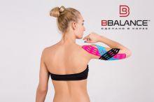 Перфорированный тейп для тела BB LYMPH TAPE™ 5 см × 5 м хлопок розовый Фото 3