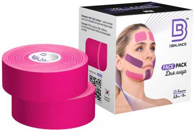 Набор кинезио тейпов для лица 2,5 см × 10 м хлопок розовый