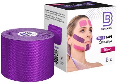 Тейп для лица BB FACE TAPE™ 5 см × 5 м шелк фиолетовый Фото 1
