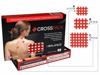 НОВИНКА! В продажу поступили наборы кросс тейпов BB CROSS PACK™ (3 размера в упаковке)