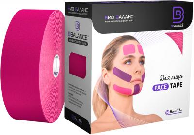 Тейп для лица BB FACE TAPE™ 5 см × 17 м хлопок розовый Фото 1