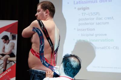 Тейпирование при хронической боли в спине