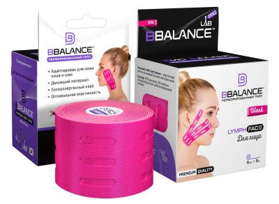 Перфорированный тейп для лица BB LYMPH FACE™ 5 см × 5 м шелк розовый Фото 1