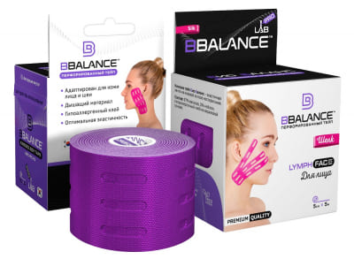 Перфорированный тейп для лица BB LYMPH FACE™ 5 см × 5 м шелк фиолетовый Фото 1