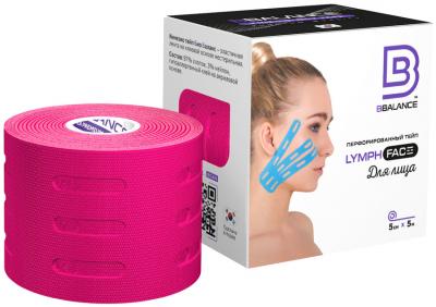 НОВИНКА! В продажу поступили шелковые перфорированные тейпы BB LYMPH™ для лица и тела!
