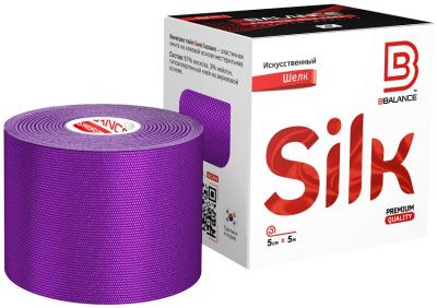 Кинезио тейп BBTape™ SILK 5см × 5м фиолетовый