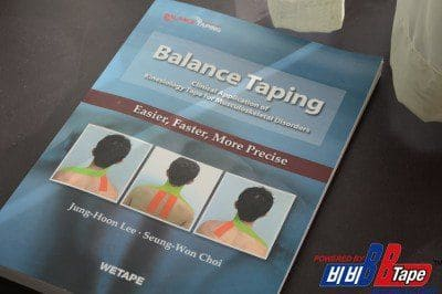 Балансирующее Тейпирование - уникальная методика тейпирования из Ю.Кореи