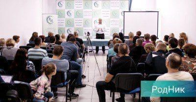 Обучающие семинары по кинезиотейпированию в Краснодаре