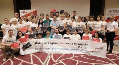 Обучающие семинары по кинезиотейпированию, Кросс Тейпированию и Балансирующему Тейпированию в Челябинске