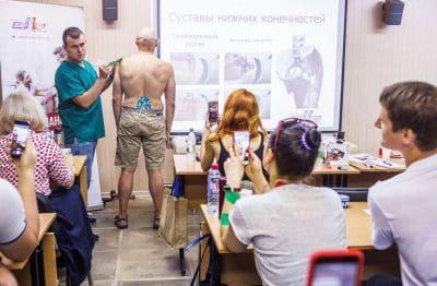 Бесплатные мастер-классы по кинезиотейпированию